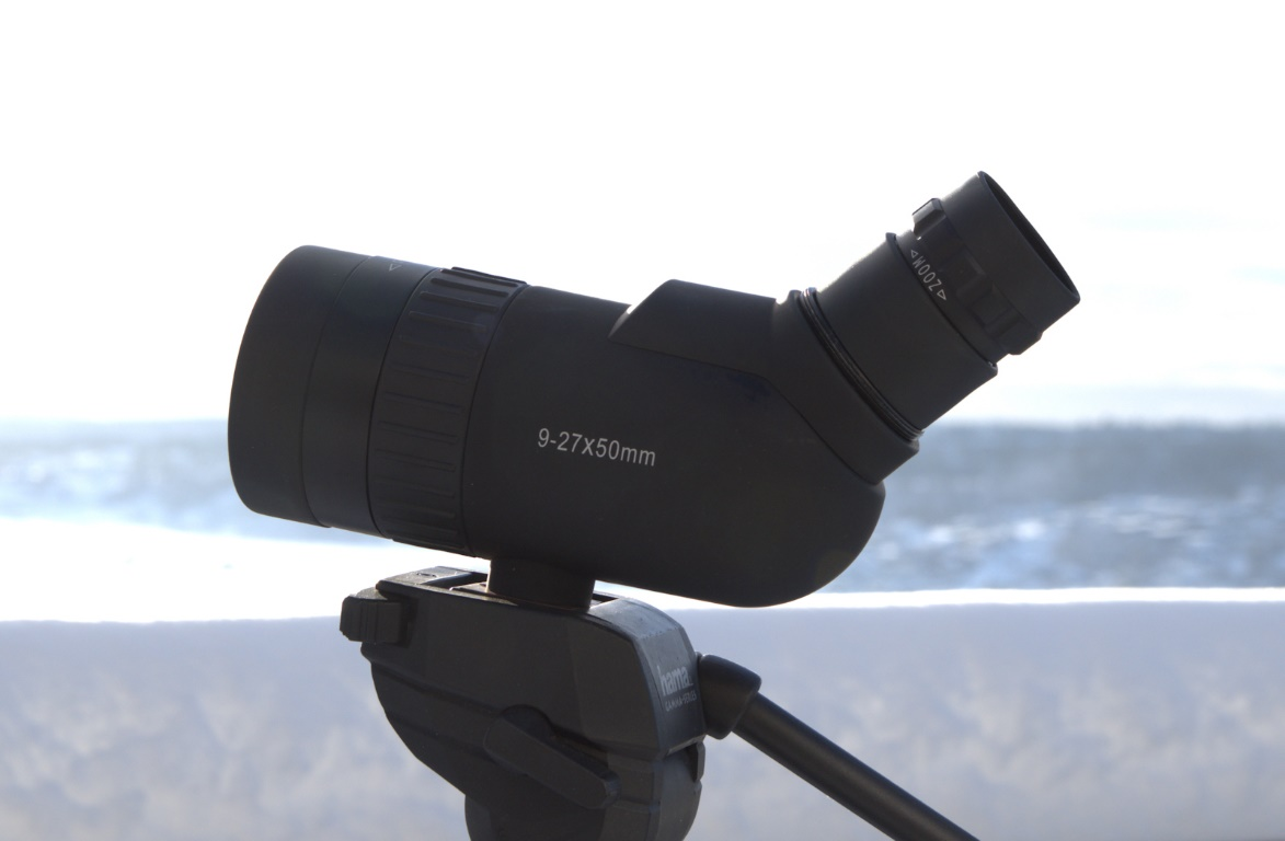 Bresser Spektar Spotting Scope